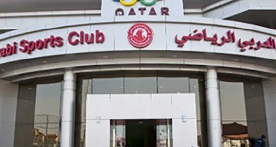 Arabi Sports Club