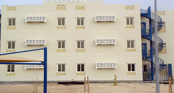 Dukhan Township Housing